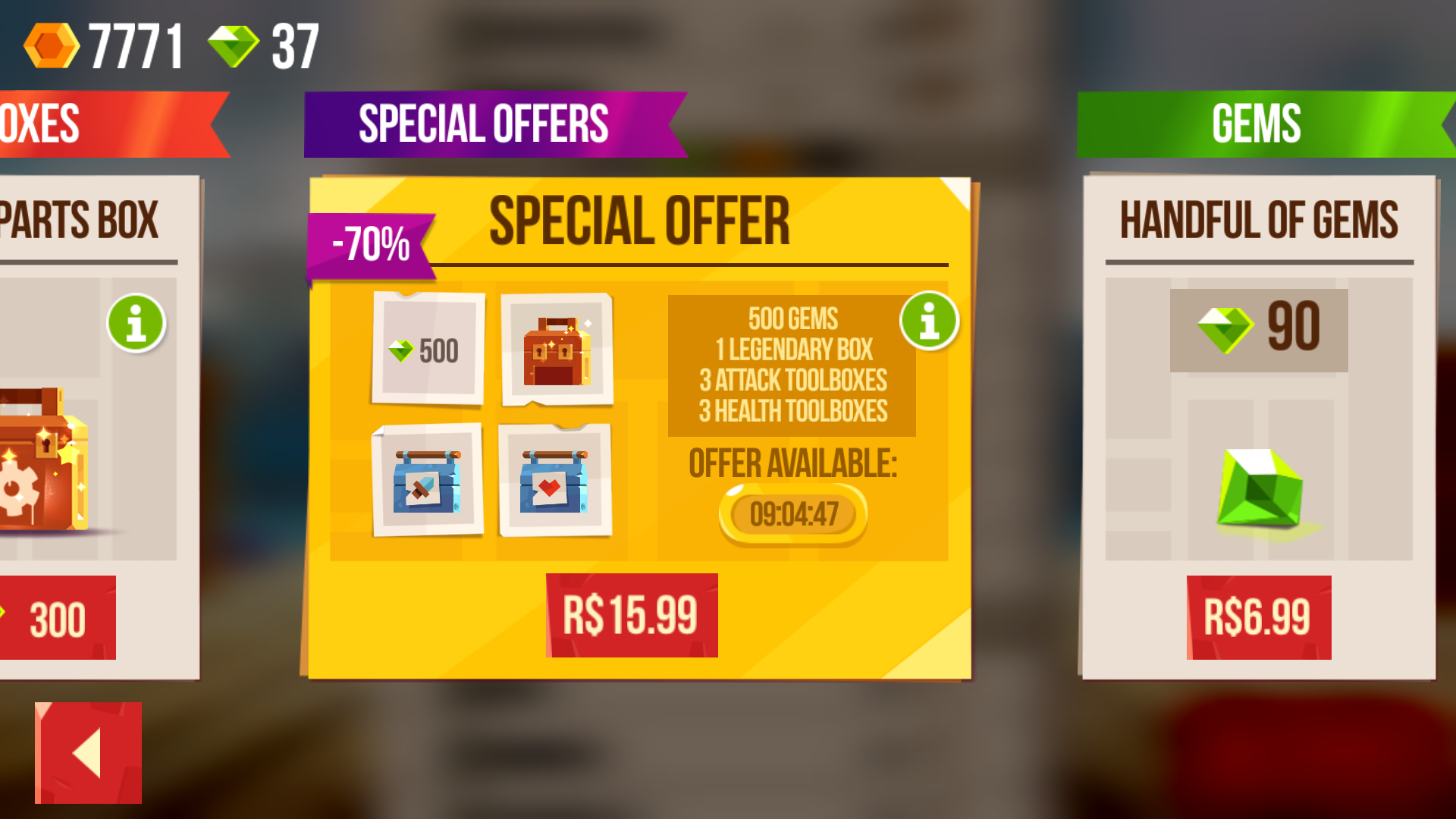 Special Offer in the Store